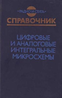 epub Mystical Mandala Coloring Book (Dover