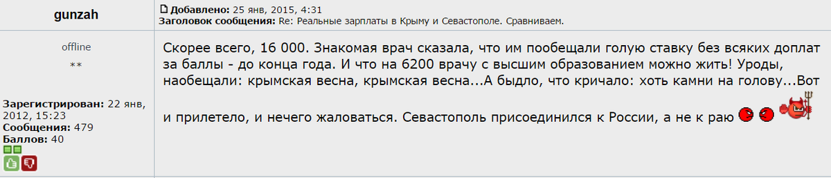 Боевики обстреливали Троицкое всю ночь, в Счастье и на Бахмутке - перестрелки, - Москаль - Цензор.НЕТ 2644