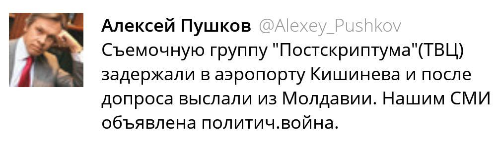 """Евросоюз 22 апреля может предъявить официальные обвинения """"Газпрому"""", - Financial Times - Цензор.НЕТ 7859"""