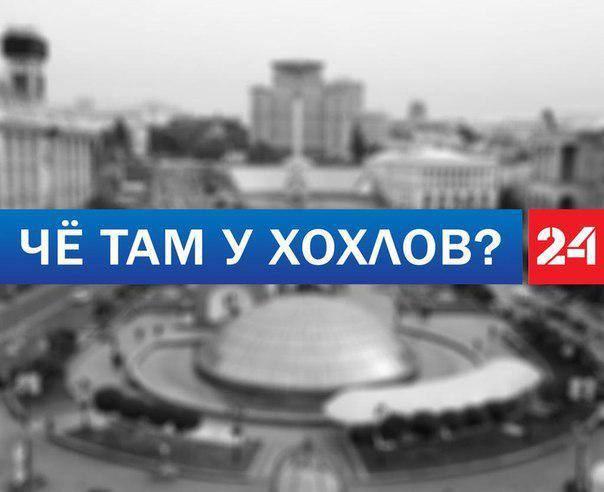 МВД подаст в Квалификационную комиссию представление на судью, оправдавшего Ландика, - Геращенко - Цензор.НЕТ 8396