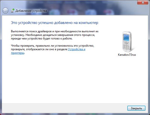 asus x553m драйвера windows 7 64 bit