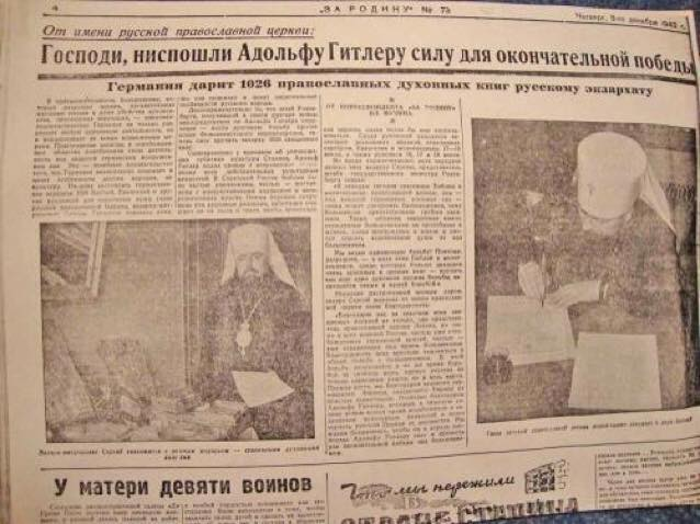 Защита Савченко обнародовала доказательства ее невиновности - Цензор.НЕТ 9697