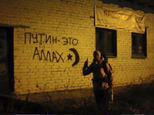 ОБСЕ зафиксировала исчезновение с мест хранения ранее отведенного тяжелого вооружения боевиков - Цензор.НЕТ 6701