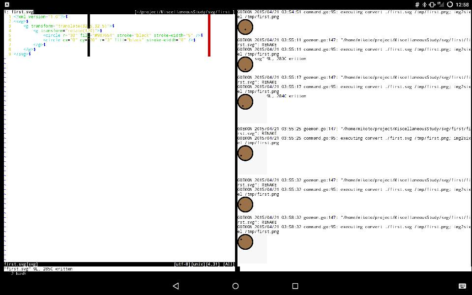 大雪 命 on twitter sixel 対応 screen img2sixel goemon を使って