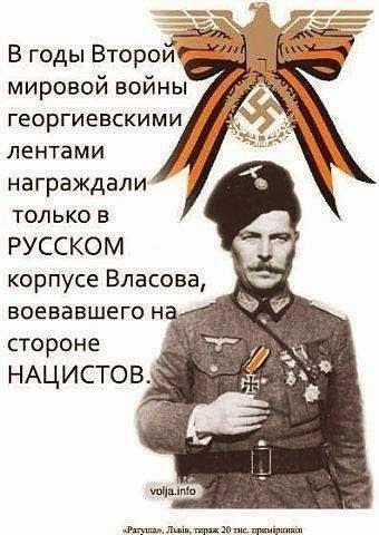 """Террористы """"ДНР"""" к 9 мая планируют объявить амнистию для заключенных с целью пополнения своих рядов, - спикер АТО - Цензор.НЕТ 4712"""