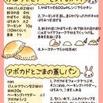 女子必見!生理を軽減するお菓子のレシピと食べ物まとめ!