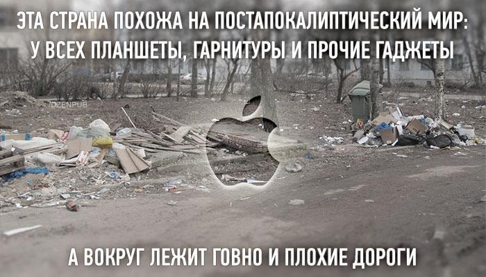 Яценюк попросил МВД и МИД обратиться в ООН за помощью в разминировании Донбасса - Цензор.НЕТ 4060