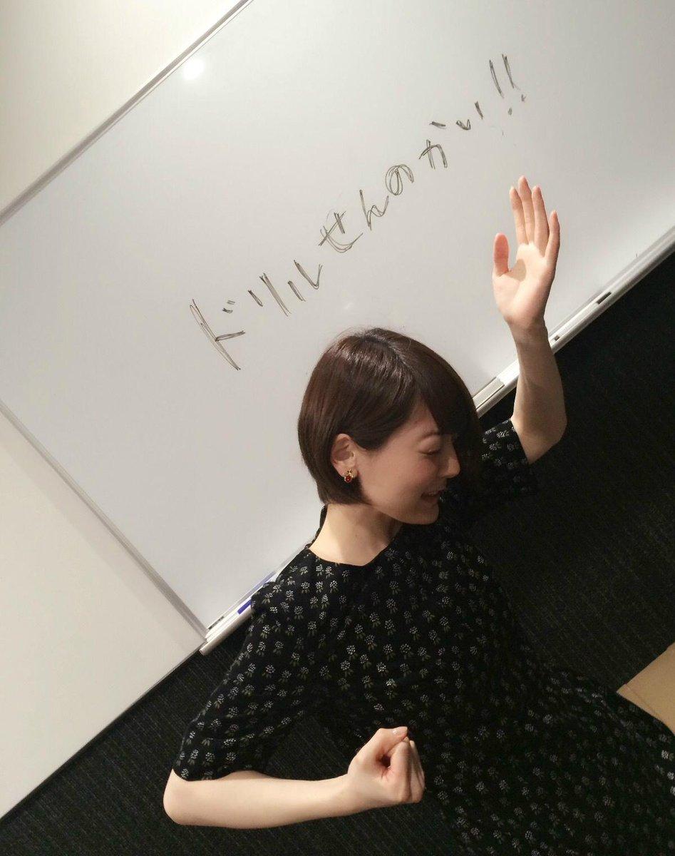 ドリルせんのかい…!!!!花 #hanazawa pic.twitter.com/FtDnwRv83n