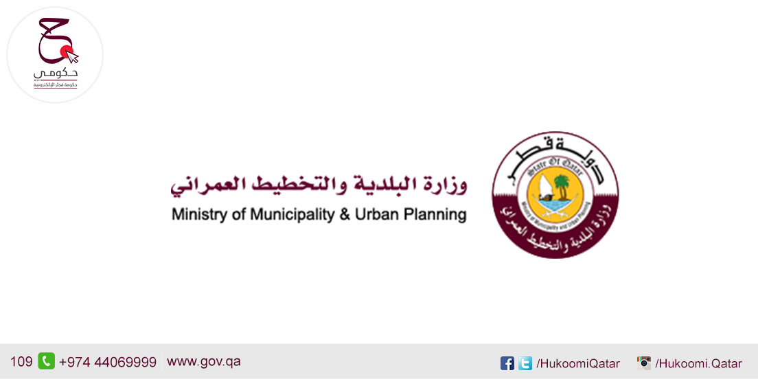 "Baladiya1 Launches ""Tawkeed"" for Official Documents for more info click here: http://t.co/kZbncHw9ZD #Qatar #Doha http://t.co/l6mkgw5WQa"""
