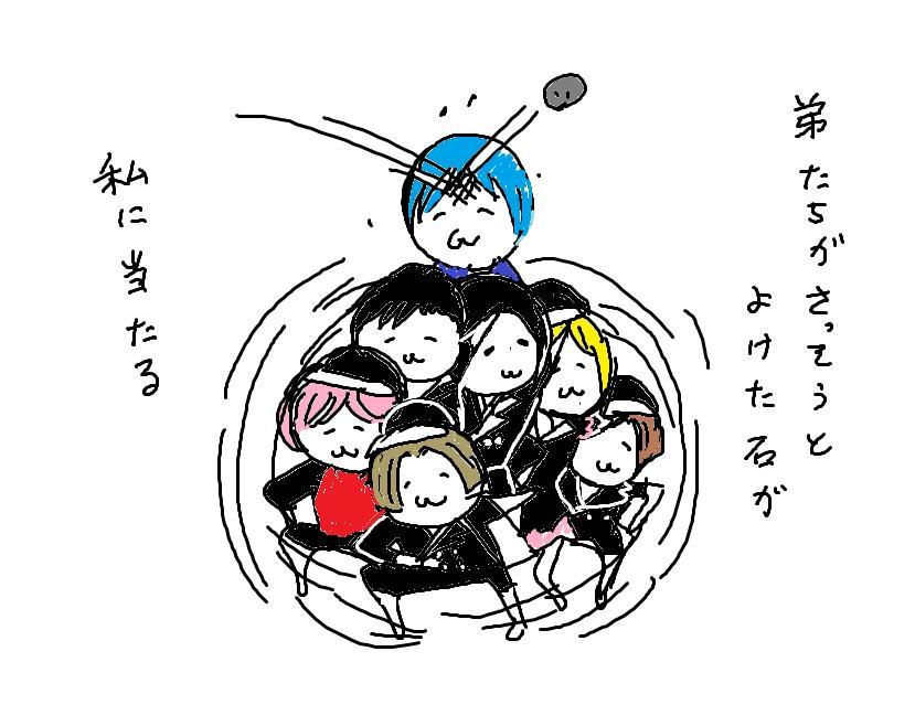 池田屋ステージでの弟たちの活躍に感動を禁じ得ない一期 http://t.co/8NrDX6xgUV