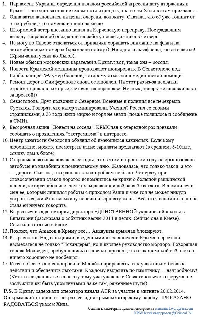 Уровень воздействия США на Киев зашкаливает, - Лавров - Цензор.НЕТ 3251