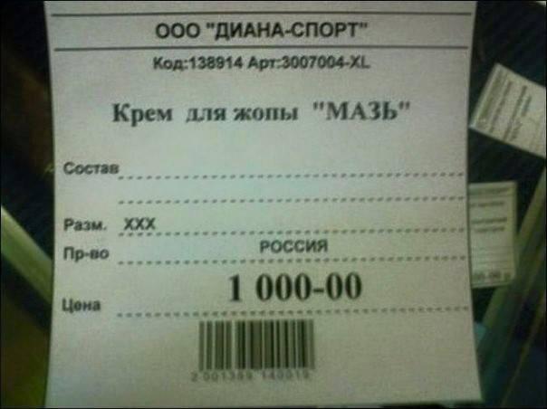 Парламентская ассамблея ОБСЕ признала Россию страной-агрессором, - Семерак - Цензор.НЕТ 7411