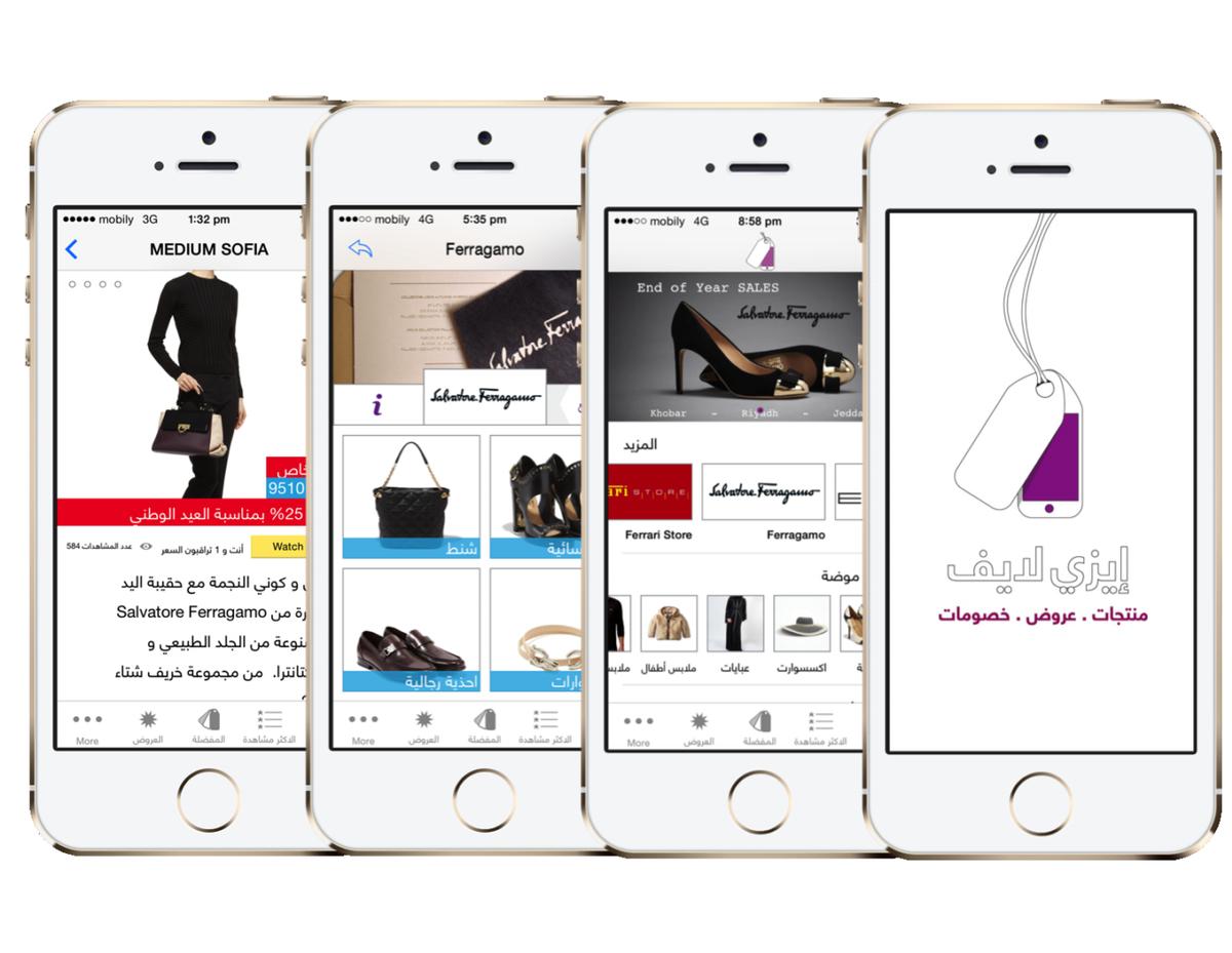 إيزي لايف تطبيق عربي موجّه للمهتمين بالماركات العالمية  http://t.co/QMd1K4Tum1 http://t.co/XkTFwjniFf