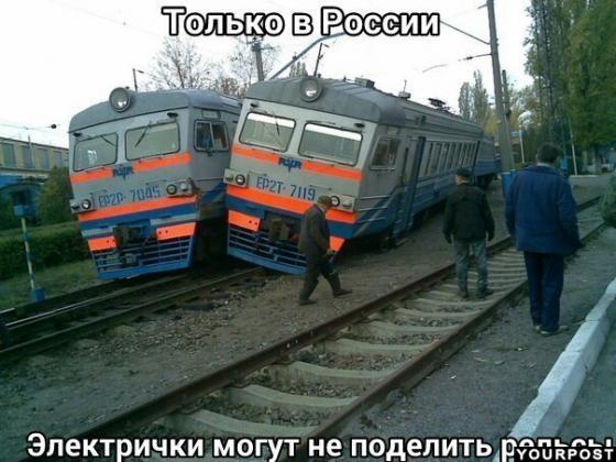 Россия тратит сотни миллионов долларов на войну на Донбассе, - МИД - Цензор.НЕТ 2177