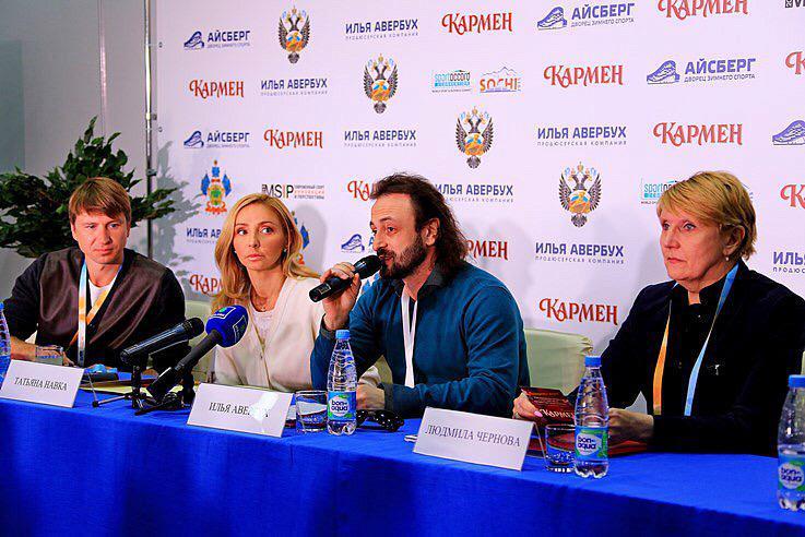 Ледовые шоу 2014-2015 - Страница 7 CDIaSa6XIAABvuD