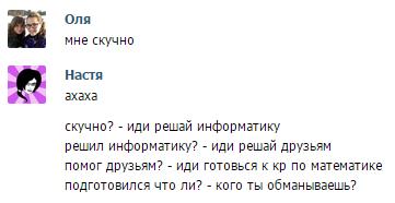 Ницше. Том 2 2007