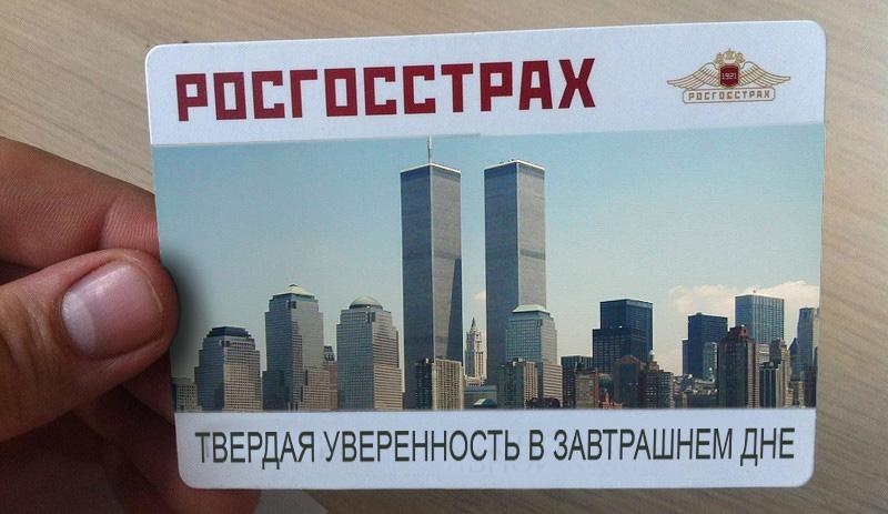 """На полиграфкомбинате """"Украина"""" во время майских праздников будут печатать заграничные паспорта в круглосуточном режиме - Цензор.НЕТ 4082"""