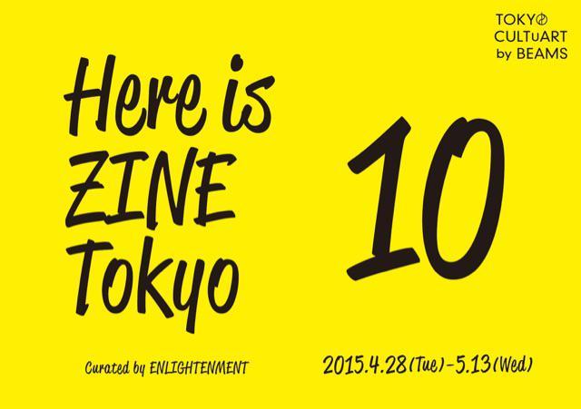 10回目を迎える Here is ZINE Tokyo 10 いよいよ4月28日からスタートです。 28日は17時より20時までオープンニングレセプションがあります。混雑が予想されますが、ぜひ遊びに来てください。 http://t.co/GRABpac16K