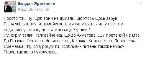 """Террористы """"ДНР"""" к 9 мая планируют объявить амнистию для заключенных с целью пополнения своих рядов, - спикер АТО - Цензор.НЕТ 2669"""
