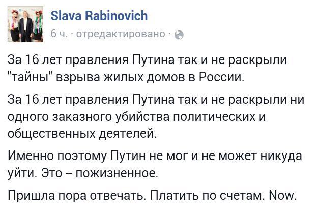 """Террористы """"ДНР"""" к 9 мая планируют объявить амнистию для заключенных с целью пополнения своих рядов, - спикер АТО - Цензор.НЕТ 5374"""
