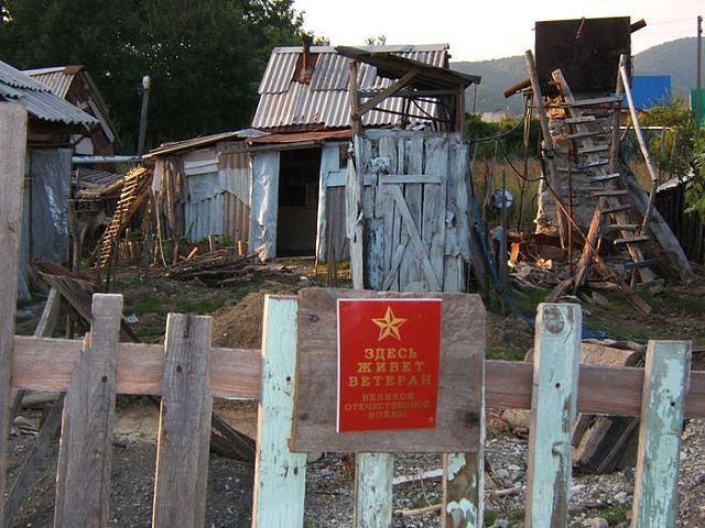ЮНИСЕФ фиксирует увеличение количества беженцев с оккупированного Донбасса - Цензор.НЕТ 6285