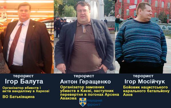 """Антон Геращенко: """"Наши люди хотят, чтобы у нас все было, как в Европе. Но при этом боятся защитить свои права"""" - Цензор.НЕТ 4278"""