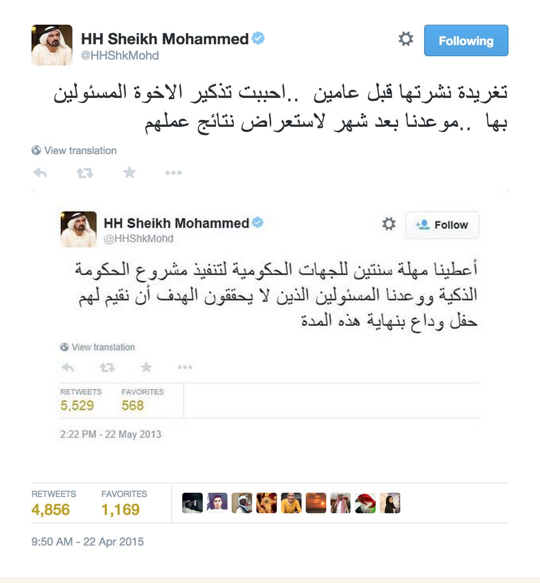 حاكم دبي.. بكل علانية بيتابع وعود حكومته من غير ما حد يفتح بقه واللي مش هينفذ هيروح. وعبعاطي لسا لواء. http://t.co/mmKbLZYqYD