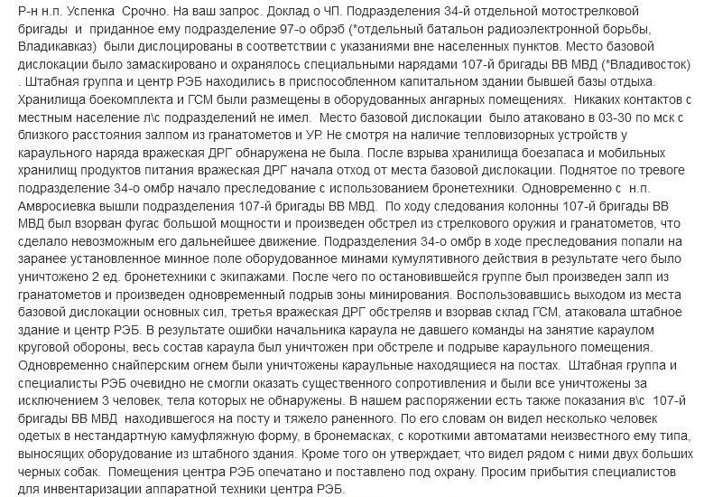 В Дзержинске задержан боевик, пытавшийся перейти линию разграничения, - МВД - Цензор.НЕТ 6974
