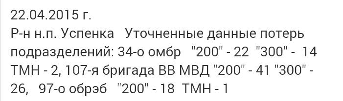 В Дзержинске задержан боевик, пытавшийся перейти линию разграничения, - МВД - Цензор.НЕТ 4671
