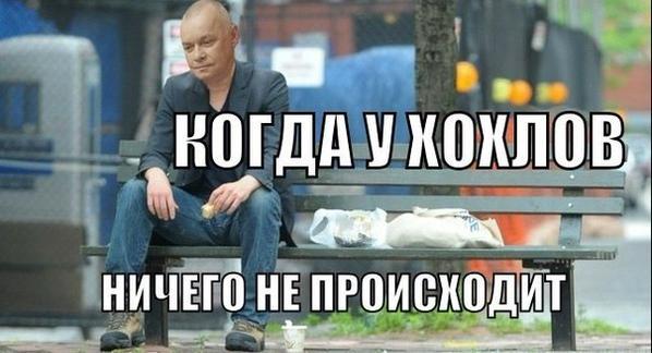"""Коболев: """"Нафтогаз"""" отклонил предложение """"Укрнафты"""" о зачислении дивидендов за счет спорных долгов - Цензор.НЕТ 8702"""