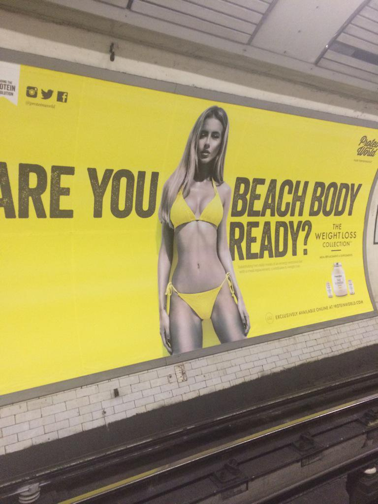 F you @ProteinWorld.  I was born #BeachBodyReady.  I have a body, and I will take it to the beach #everydaysexism 💁 http://t.co/d1Knya8WM6