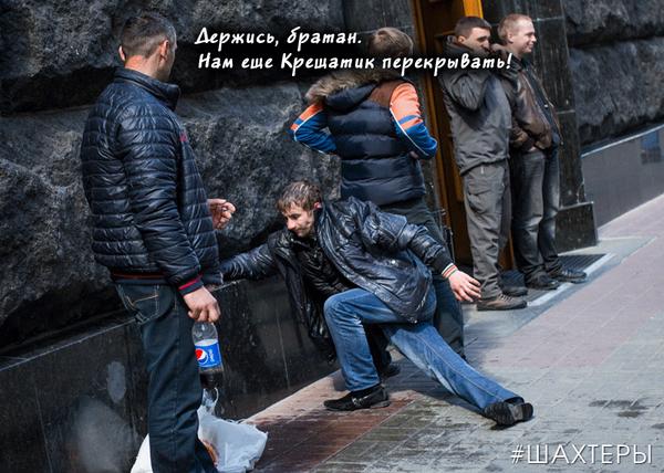 СБУ вызвала на допрос председателя Независимого профсоюза горняков Волынца - Цензор.НЕТ 287