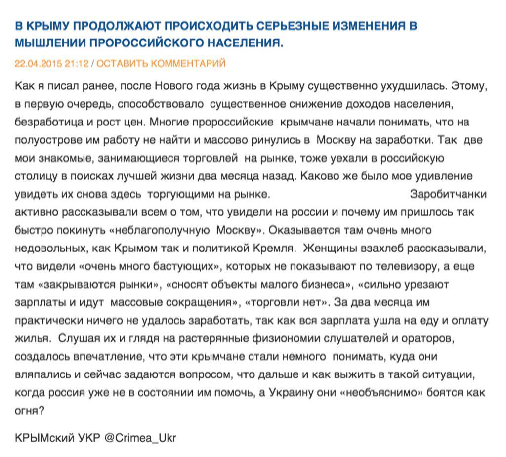 """РФ выразила очередную """"особую озабоченность"""" возможными поставками современного вооружения США в Украину - Цензор.НЕТ 9851"""
