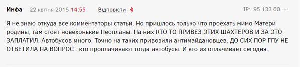 ЮНИСЕФ фиксирует увеличение количества беженцев с оккупированного Донбасса - Цензор.НЕТ 712