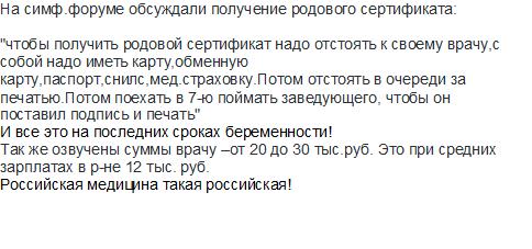 """РФ выразила очередную """"особую озабоченность"""" возможными поставками современного вооружения США в Украину - Цензор.НЕТ 2504"""