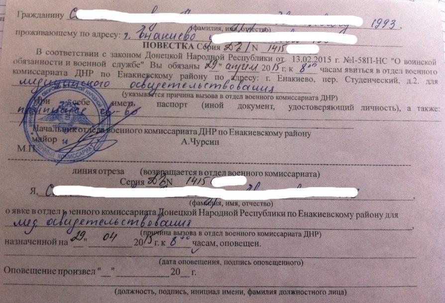 Госдеп США обвинил Россию в новом наращивании военного присутствия в Украине - Цензор.НЕТ 2275