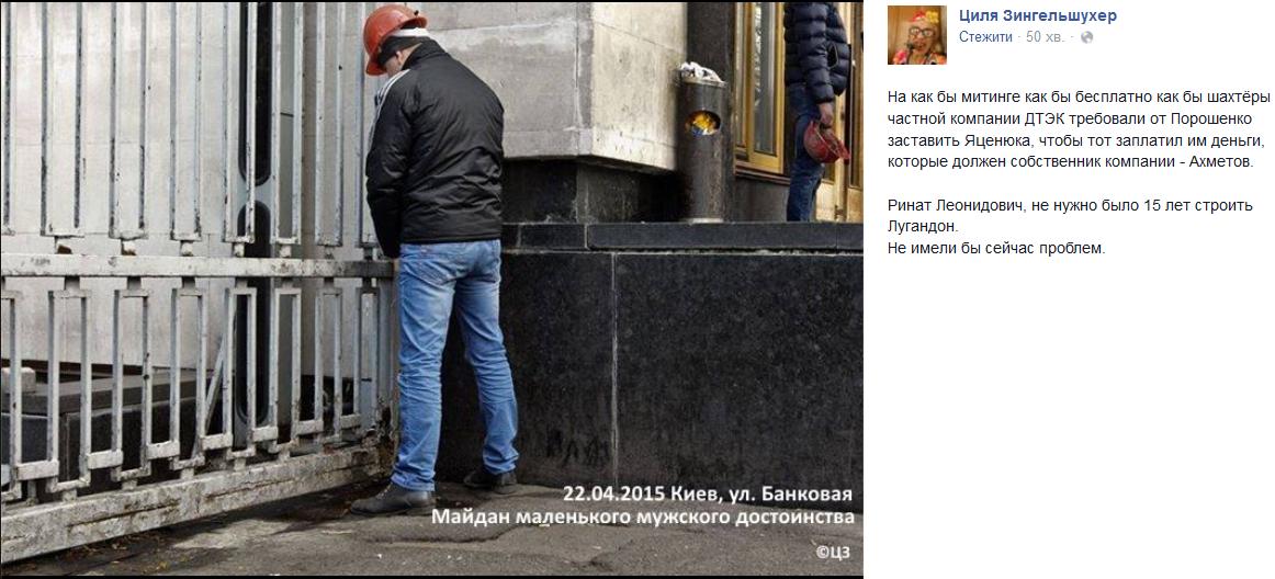 """РФ отправила на Донбасс очередной """"путинский гумконвой"""". На этот раз с """"подарками для ветеранов"""" - Цензор.НЕТ 7527"""