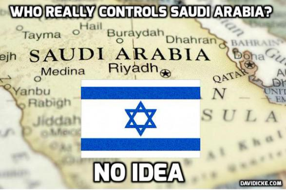Saudi Arabia Gives Israel 16bn Dollars!