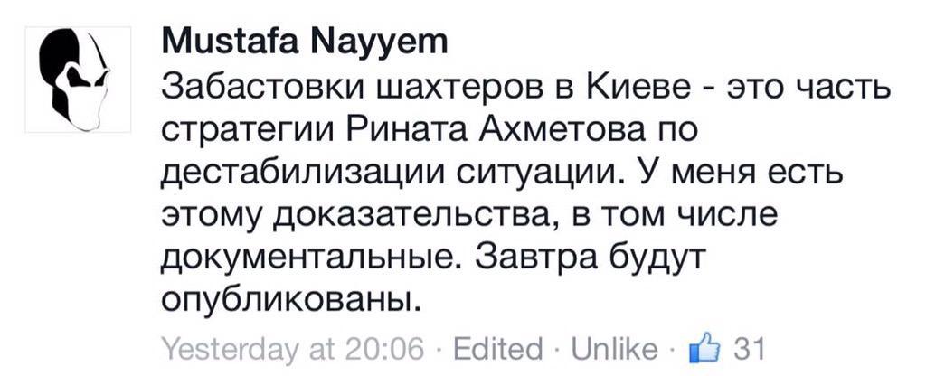 Госдеп США обвинил Россию в новом наращивании военного присутствия в Украине - Цензор.НЕТ 761