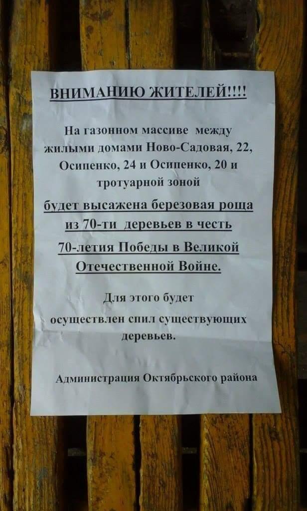 Россия хочет максимально отложить ЗСТ между Украиной и Евросоюзом, - Елисеев - Цензор.НЕТ 7707