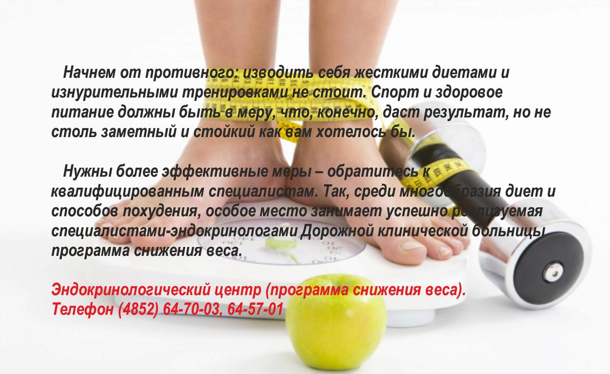 Жесткие Меры Похудения. Жесткая диета для быстрого похудения: варианты, меню на каждый день, список продуктов