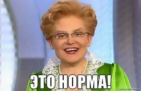 Госдеп США обвинил Россию в новом наращивании военного присутствия в Украине - Цензор.НЕТ 628
