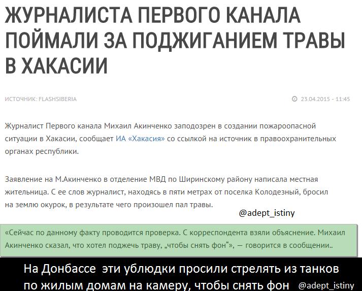 Террористы превратили железнодорожные станции в терминалы по приему боеприпасов, - Тымчук - Цензор.НЕТ 4964