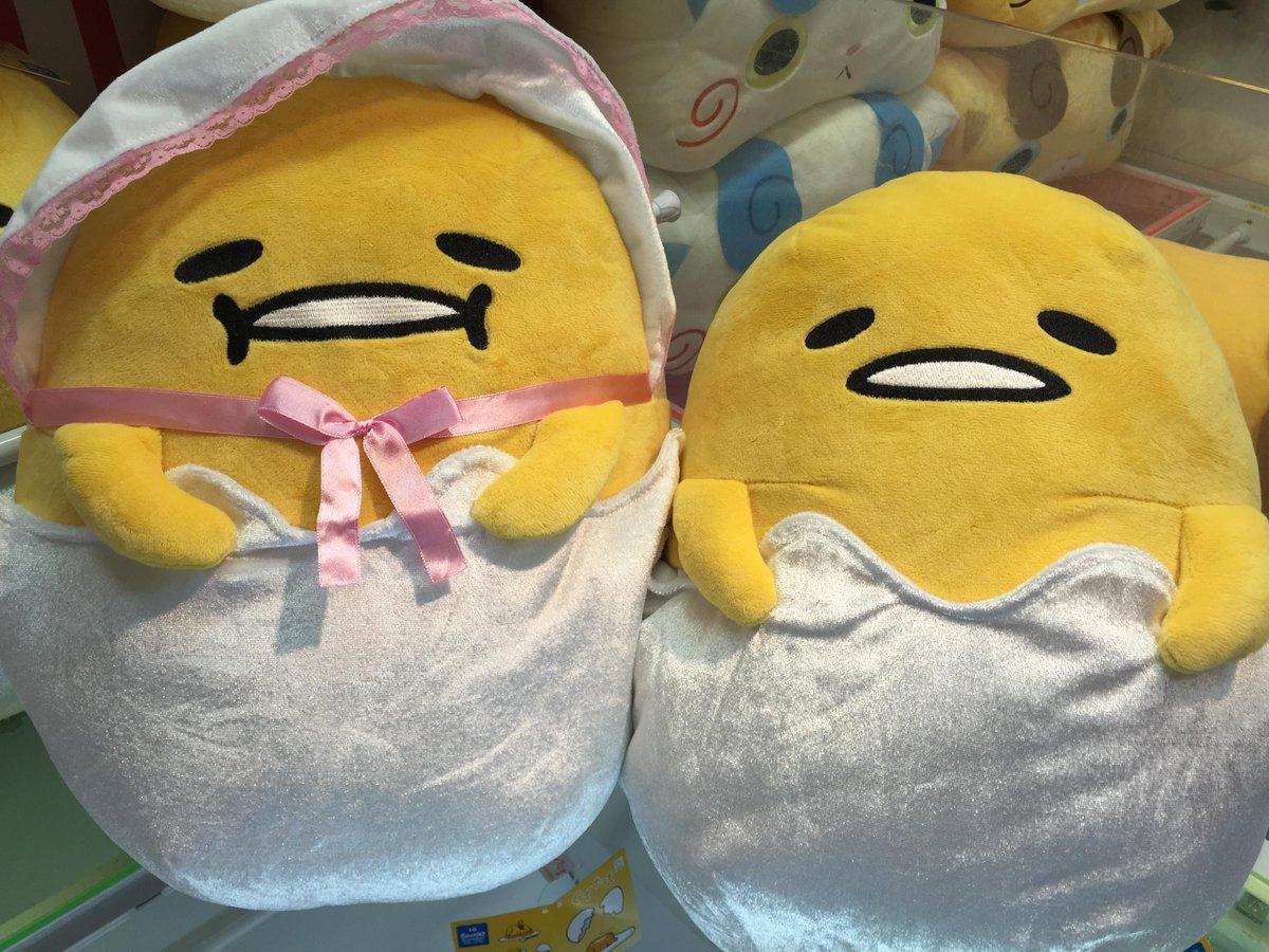 でたま 卵の殻BIGぬいぐるみ大人気のぐでたまシリーズの最新景品です。今回は赤ちゃんバージョンで登場!! めっちゃ笑顔♪ タイトー 大須pic.twitter.com/