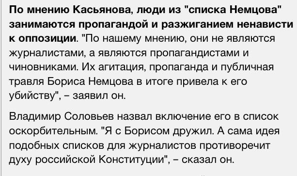Террористы превратили железнодорожные станции в терминалы по приему боеприпасов, - Тымчук - Цензор.НЕТ 7992