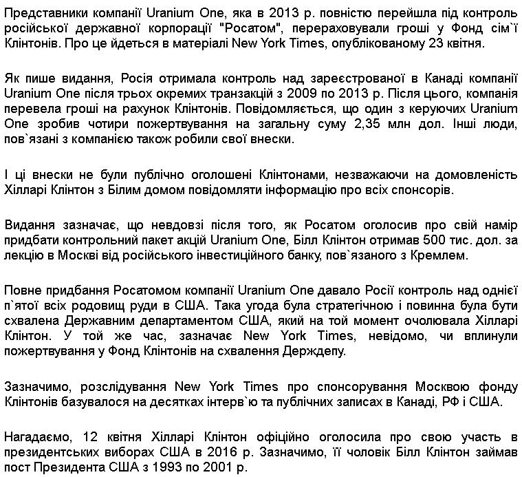 Киеву возвращены четыре дома на Малой Житомирской, являющиеся памятниками истории и архитектуры - Цензор.НЕТ 2381