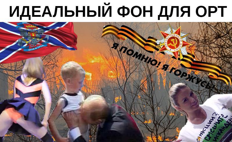 Многие факты причастности Суркова к событиям на Майдане СБУ может подтвердить уже сегодня, - Лубкивский - Цензор.НЕТ 2632