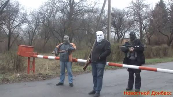 Режим прекращения огня на востоке Украины остается шатким, - ОБСЕ - Цензор.НЕТ 6116