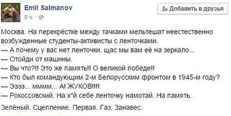 Боевики обстреляли населенный пункт Гнутово, - МВД - Цензор.НЕТ 7095