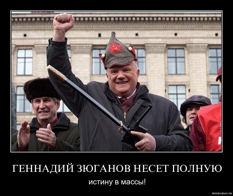 Рада одобрила изменения в закон о запрете пропаганды нацизма и коммунизма - Цензор.НЕТ 5506